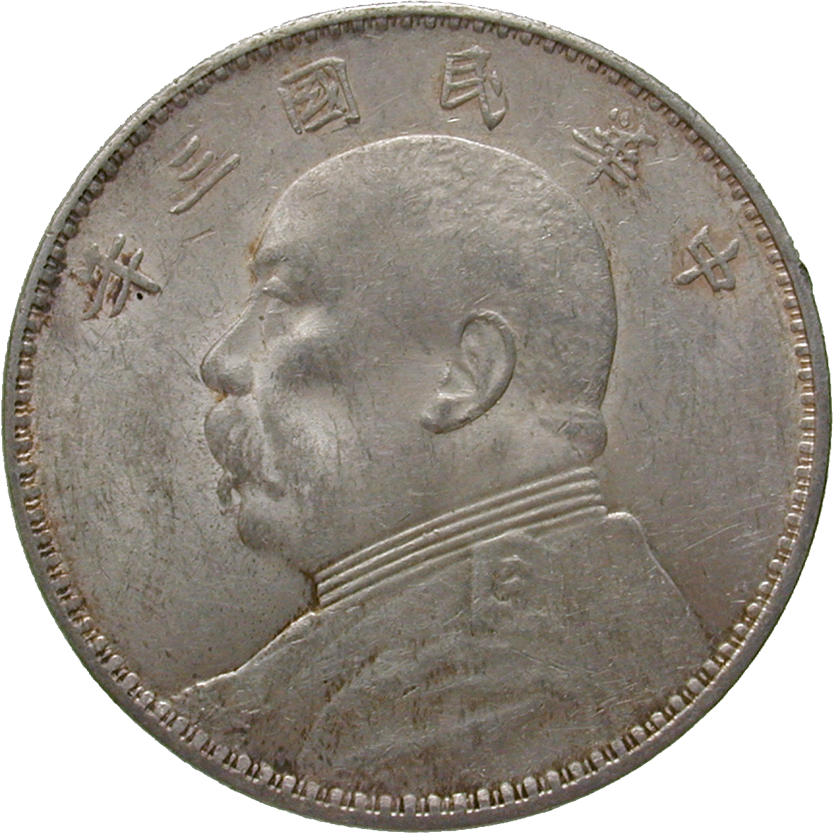 Republik China, Dollar, 3. Jahr (obverse)