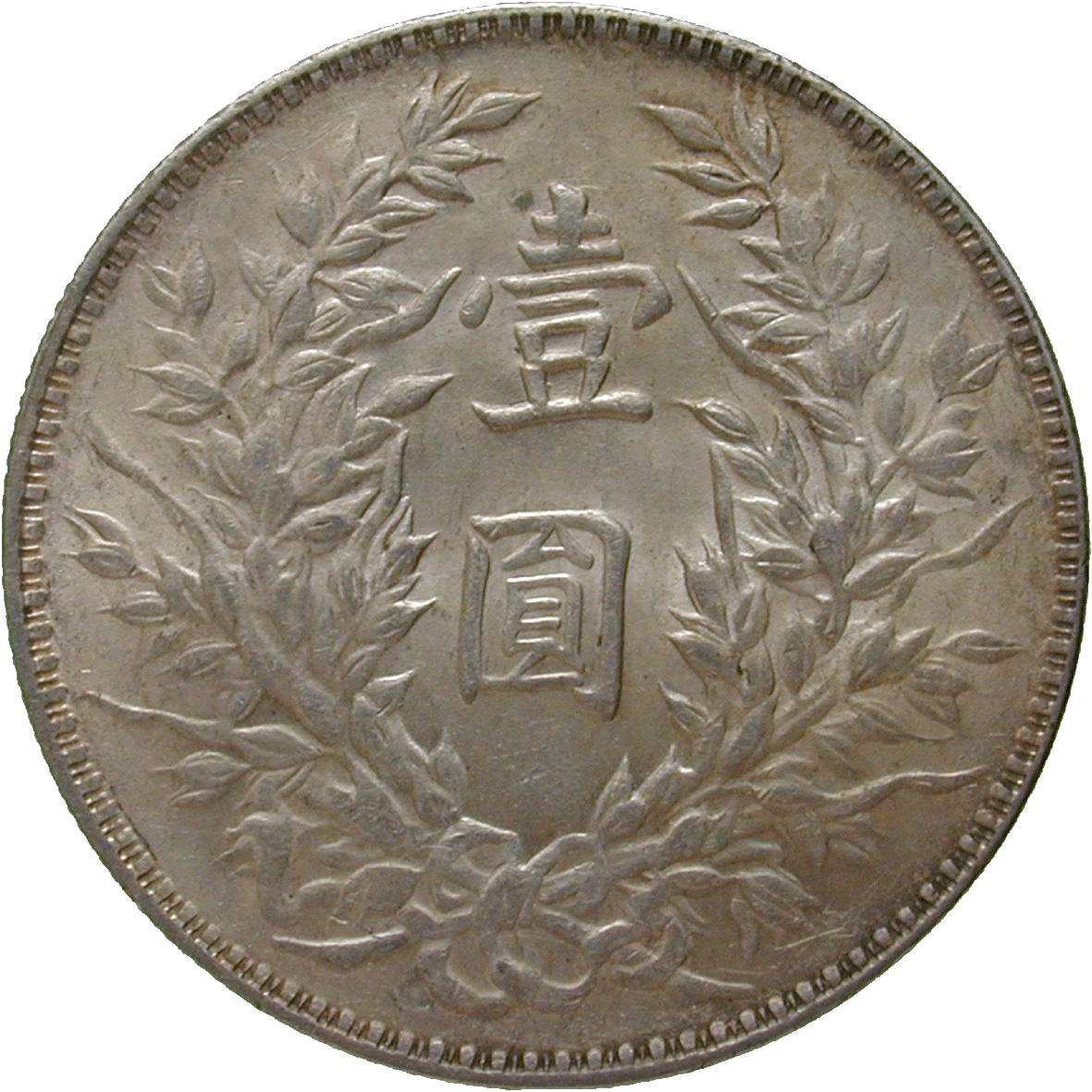 Republik China, Dollar, 3. Jahr (reverse)