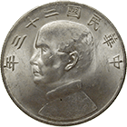 Republik China, 1 Yuan 23. Jahr (obverse)
