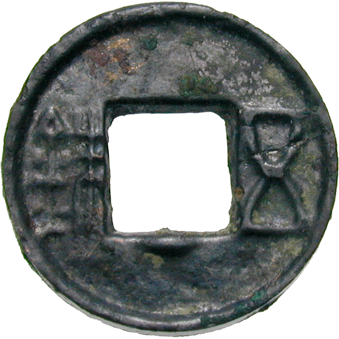 Chinese Empire, Kingdom of Wei, Ming, Wu Shu (obverse)