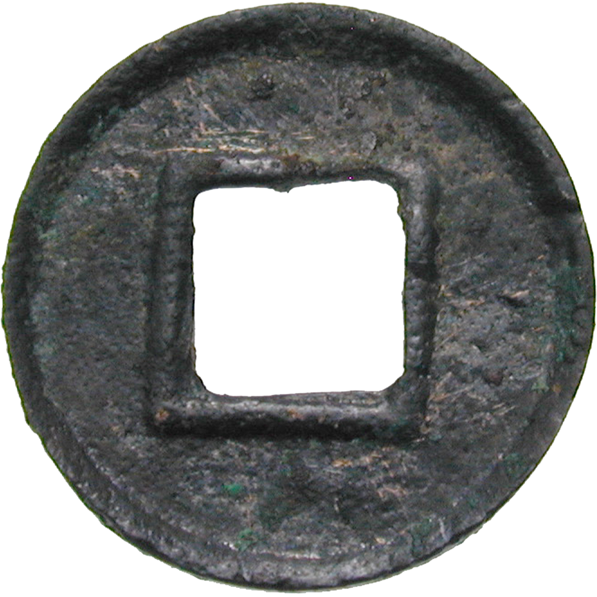 Chinese Empire, Kingdom of Wei, Ming, Wu Shu (reverse)
