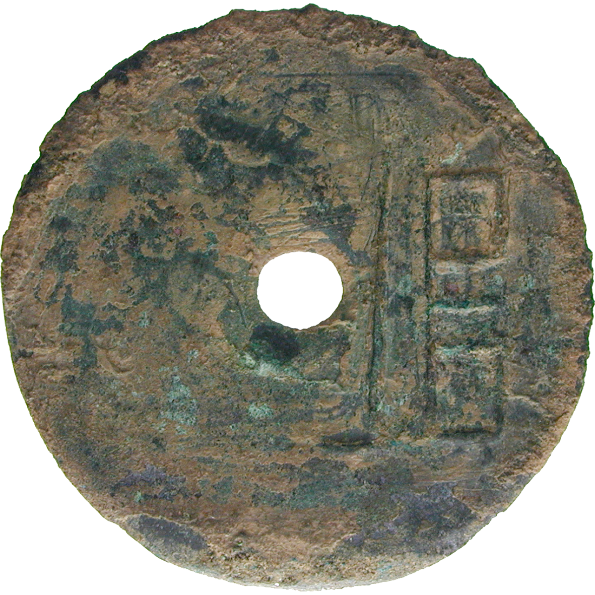 China, County of Wei, Ring Coin Huanqian (obverse)