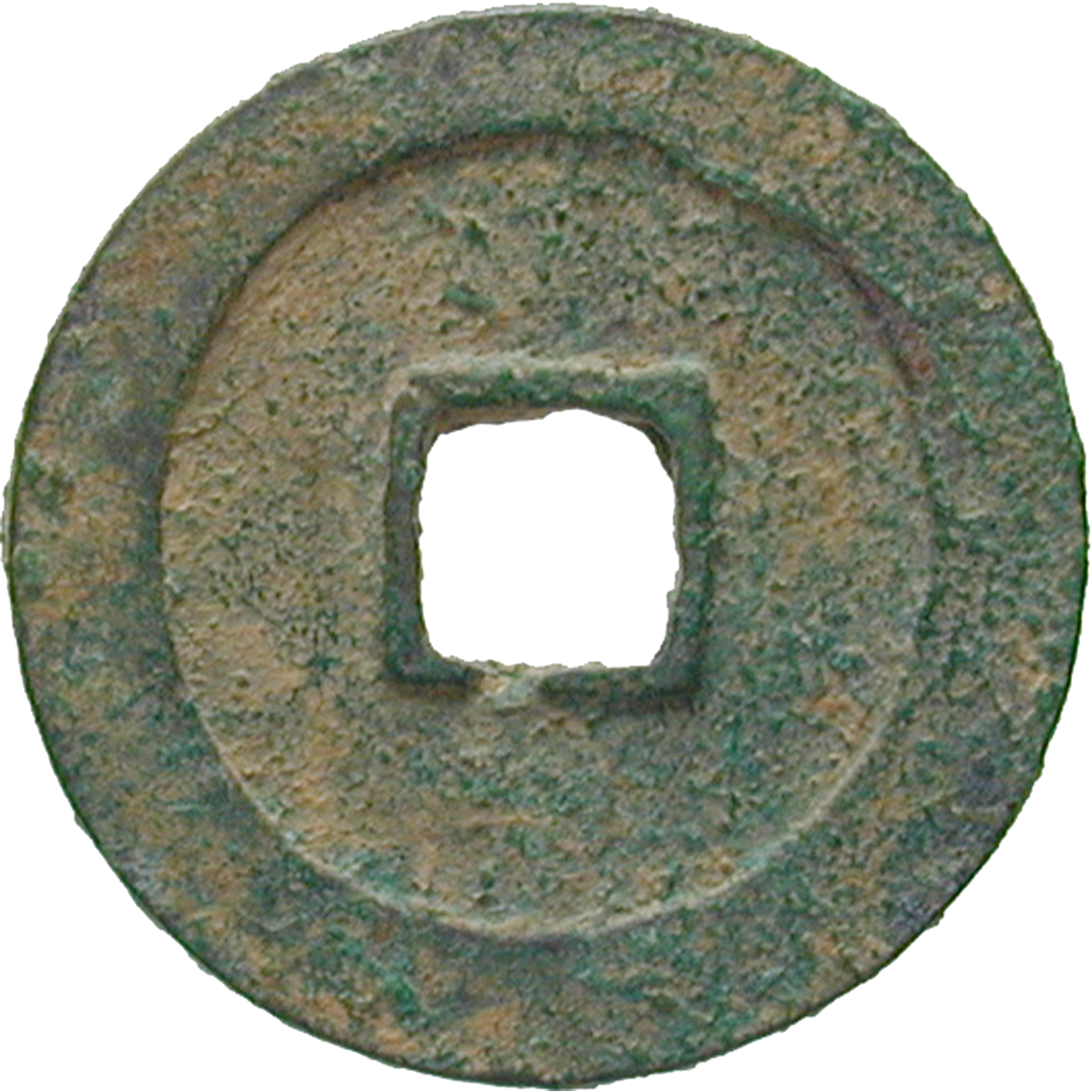 Chinese Empire, Taizu of Song, 1 Ch'ien (reverse)