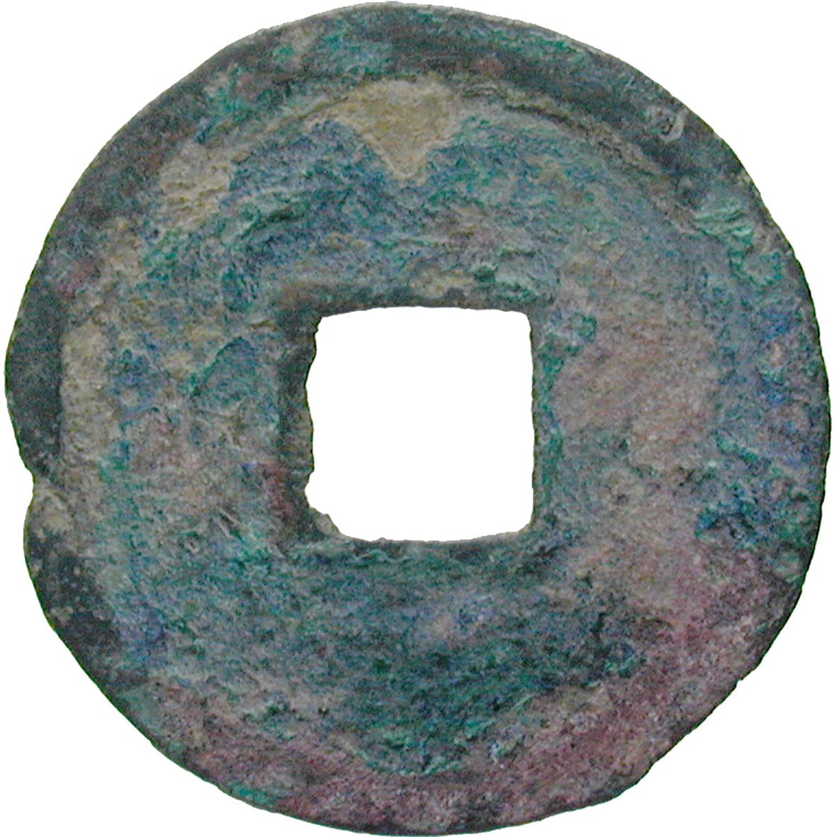 Chinese Empire, Southern Song Dynasty, Gaozong, 2 Ch'ien (reverse)