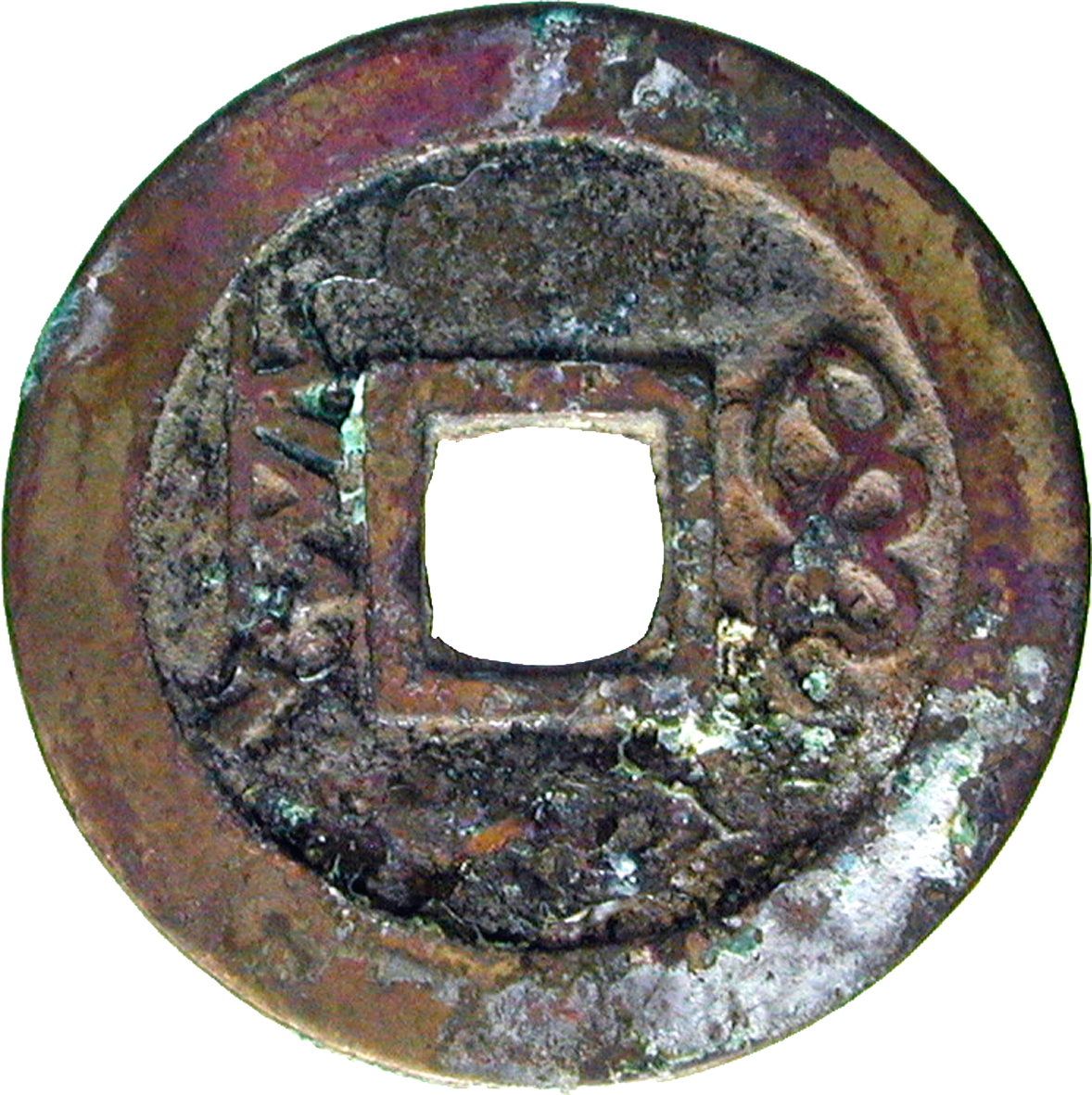 Chinese Empire, Qing Dynasty, Shihzu, 1 Ch'ien (reverse)