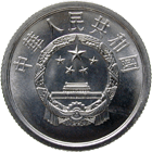 Volksrepublik China, 2 Fen 1980 (obverse)