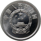 Volksrepublik China, 1 Fen 1980 (obverse)