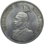 German Empire for German East Africa, Wilhelm II, 1 Rupee 1890 (obverse)
