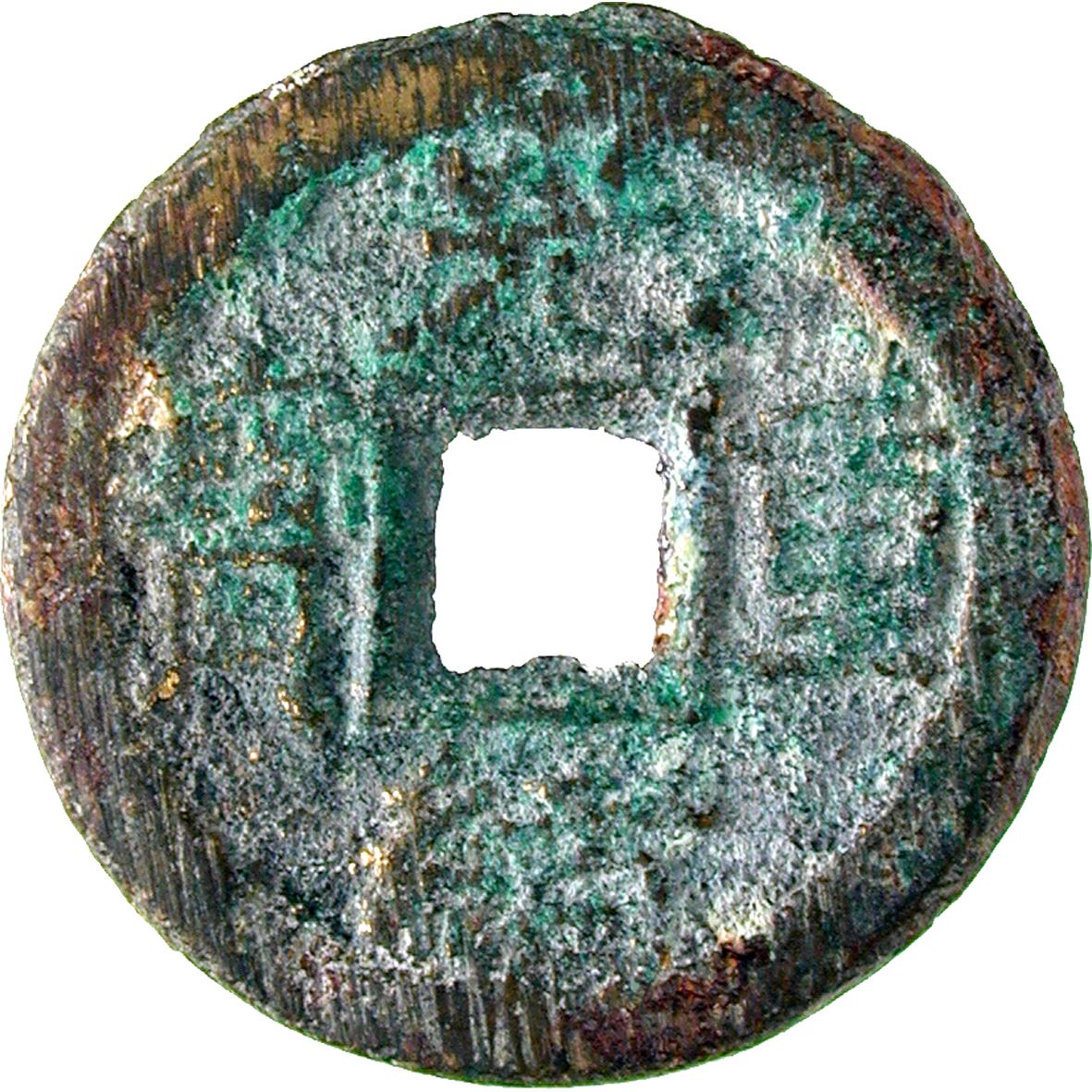 Kaiserreich China, Qing-Dynastie, Guangxu, 10 Ch'ien (obverse)