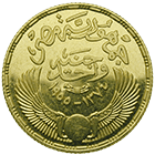 Republic of Egypt, 1 Pound 1955 (obverse)