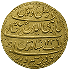 India, Realm of Awadh, Ghazi-ud-Din Haider, Mohur 1236 AH (obverse)