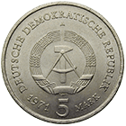 German Federal Republik, 5 Mark 1971 (obverse)