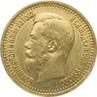 Russian Empire, Nicholas II, 7 Rubles 50 Kopecks 1897 (obverse)