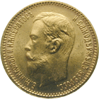 Russian Empire, Nicholas II, 5 Rubles 1903 (obverse)