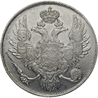Russian Empire, Nicholas I, 3 Rubles 1831 (obverse)