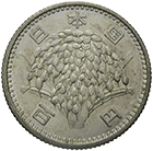 Japanese Empire, Showa Period, Hirohito, 100 Yen 1959 (obverse)