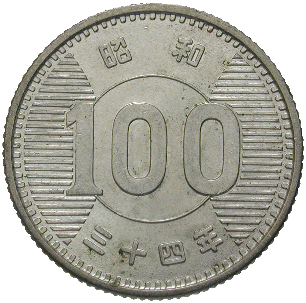 Japanese Empire, Showa Period, Hirohito, 100 Yen 1959 (reverse)