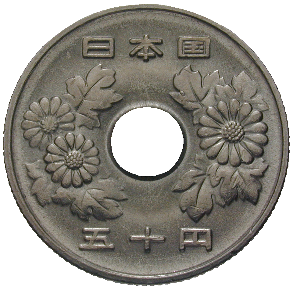 Japanese Empire, Heisei Period, Akihito, 50 Yen Year 9 (obverse)