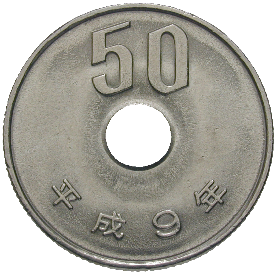 Japanese Empire, Heisei Period, Akihito, 50 Yen Year 9 (reverse)
