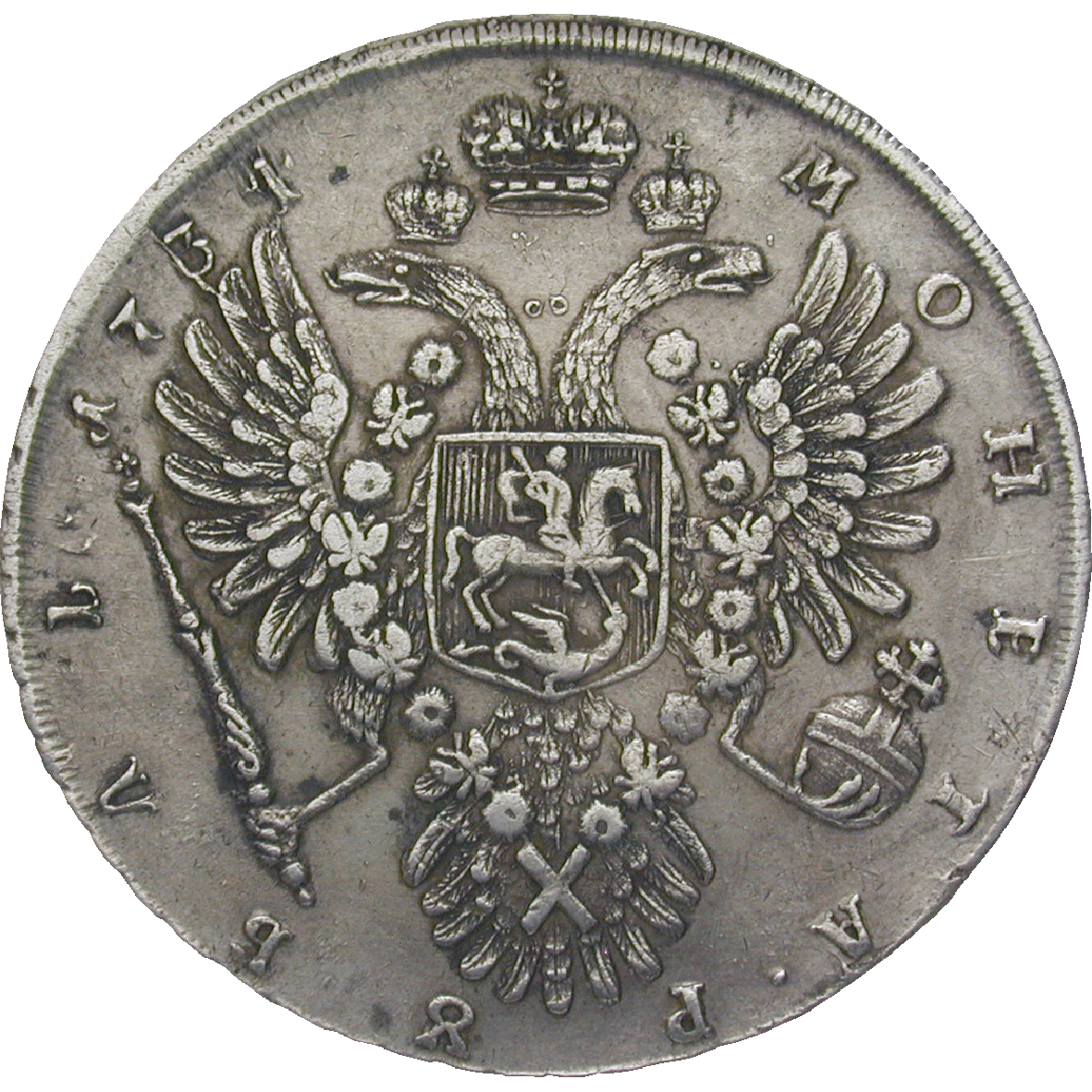 Russian Empire, Anna Ivanovna, Ruble 1731 (reverse)
