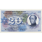 Swiss Confederation, 20 Francs (5th Banknote Series, in Circulation 1956-1980) (obverse)