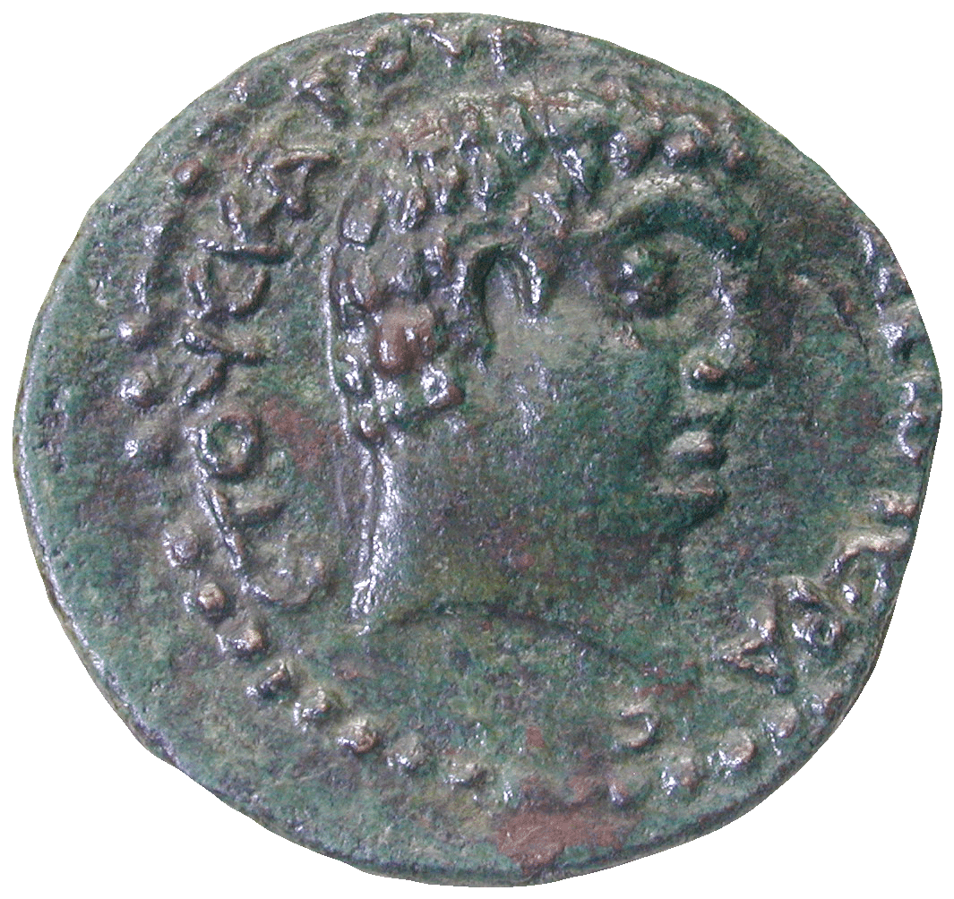 Roman Republic, Marcus Antonius and Cleopatra, Bronze Coin (obverse)