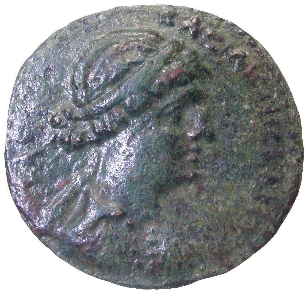 Roman Republic, Marcus Antonius and Cleopatra, Bronze Coin (reverse)
