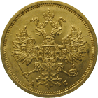 Russian Empire, Alexander II, 5 Rubles 1865 (obverse)