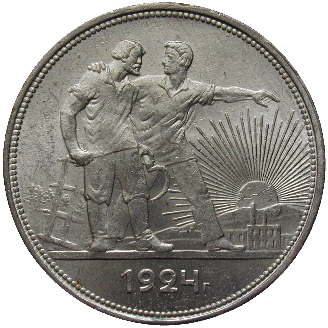 Union of Soviet Socialist Republics, Ruble 1924 (reverse)
