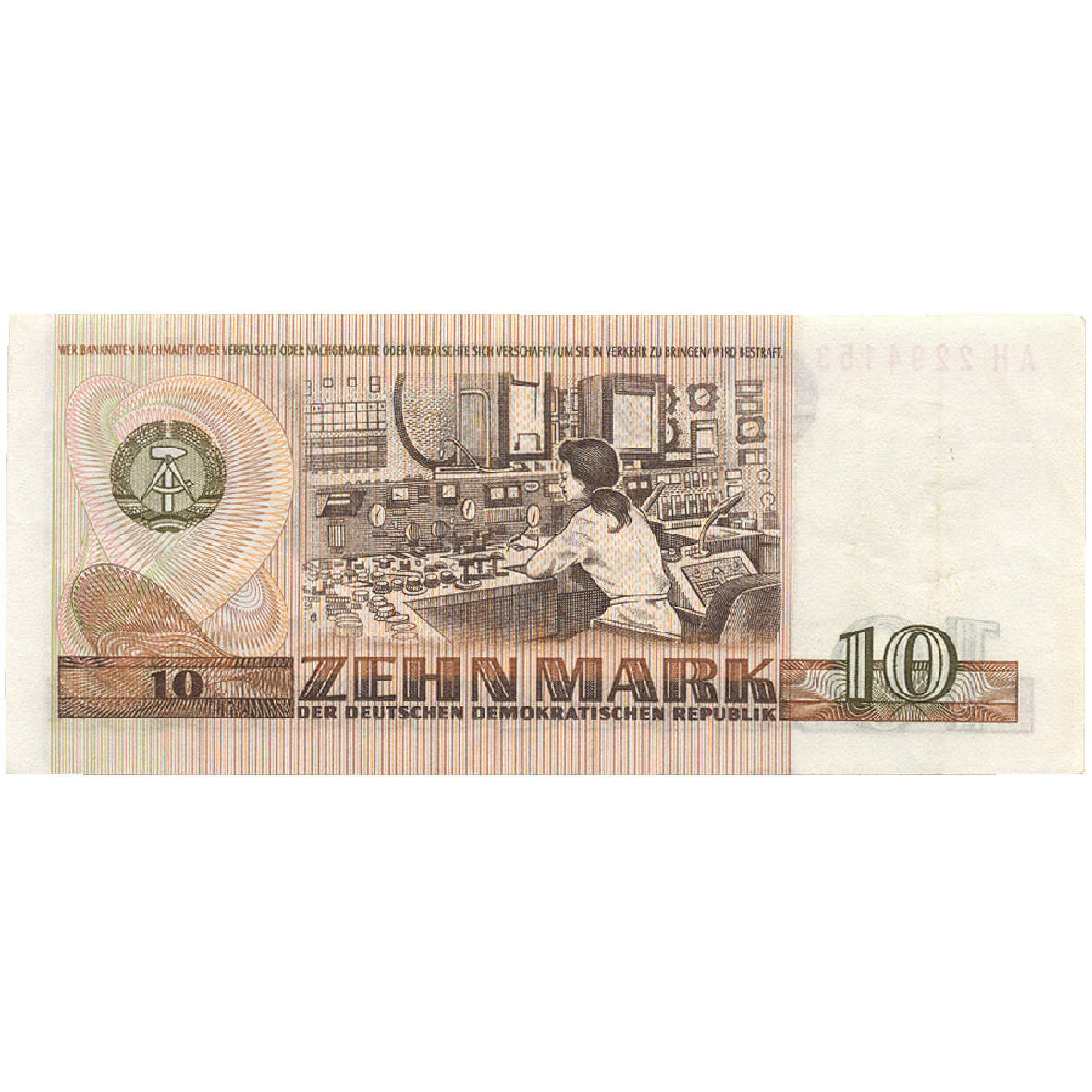 German Democratic Republic, 10 Mark 1971 (reverse)
