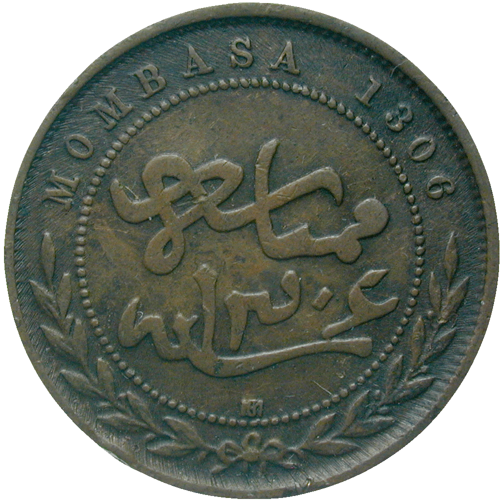 British East Africa, British East African Company for Kenya, Pice 1888 (obverse)