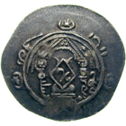 Abbasid Empire, Governorate of Tabaristan, Suleyman ibn Musa, Half Drachm (obverse)