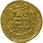 Abbasid Empire, Dynasty of the Tulunids, Khumarawayh ibn Ahmad, Dinar (obverse)