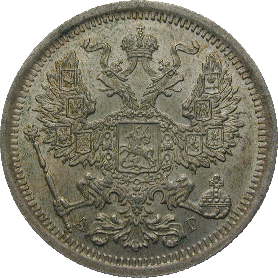 Russian Empire, Alexander III, 20 Kopecks 1893 (obverse)