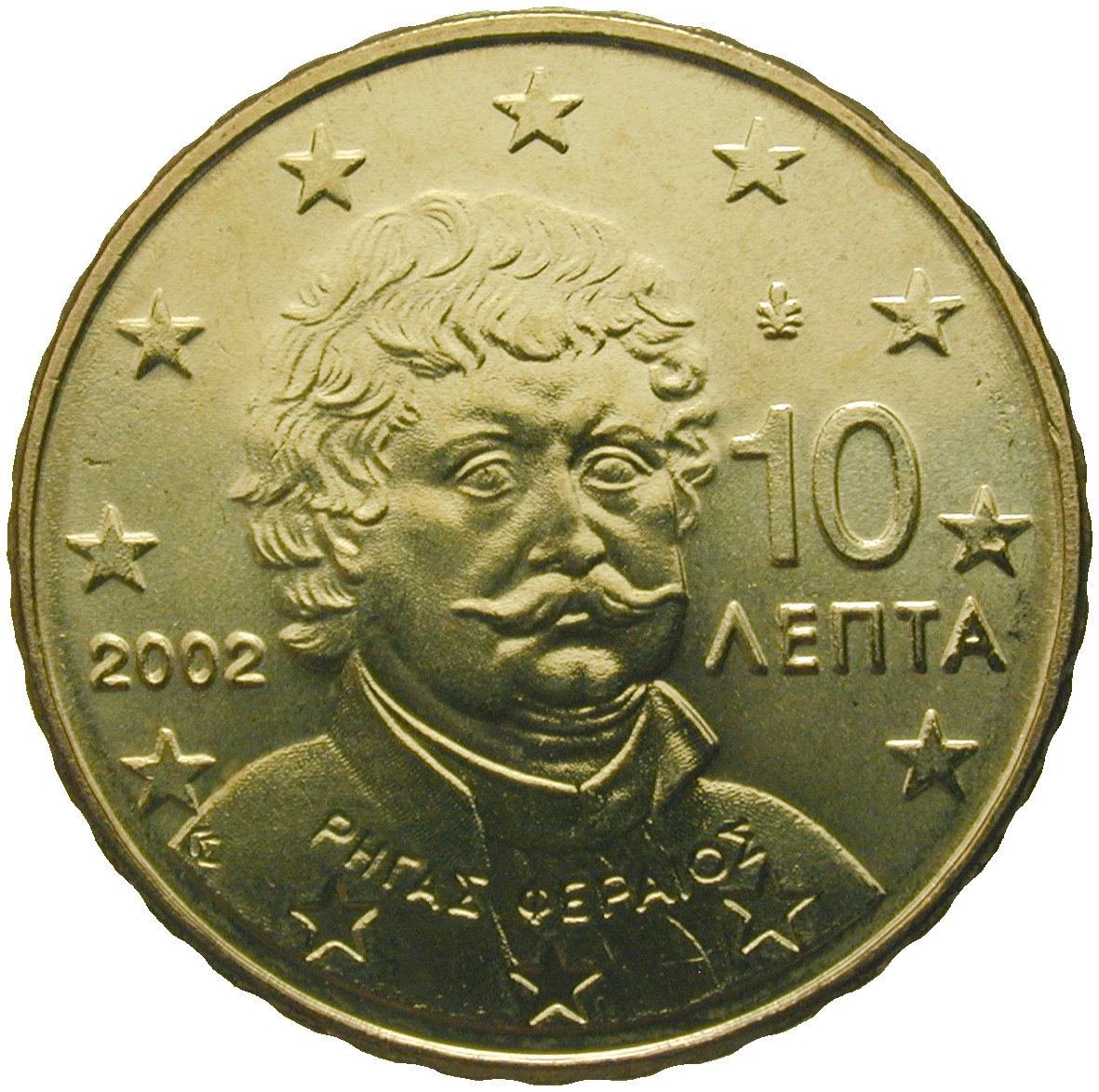 Republic of Greece, 10 Euro Cent 2002 (obverse)