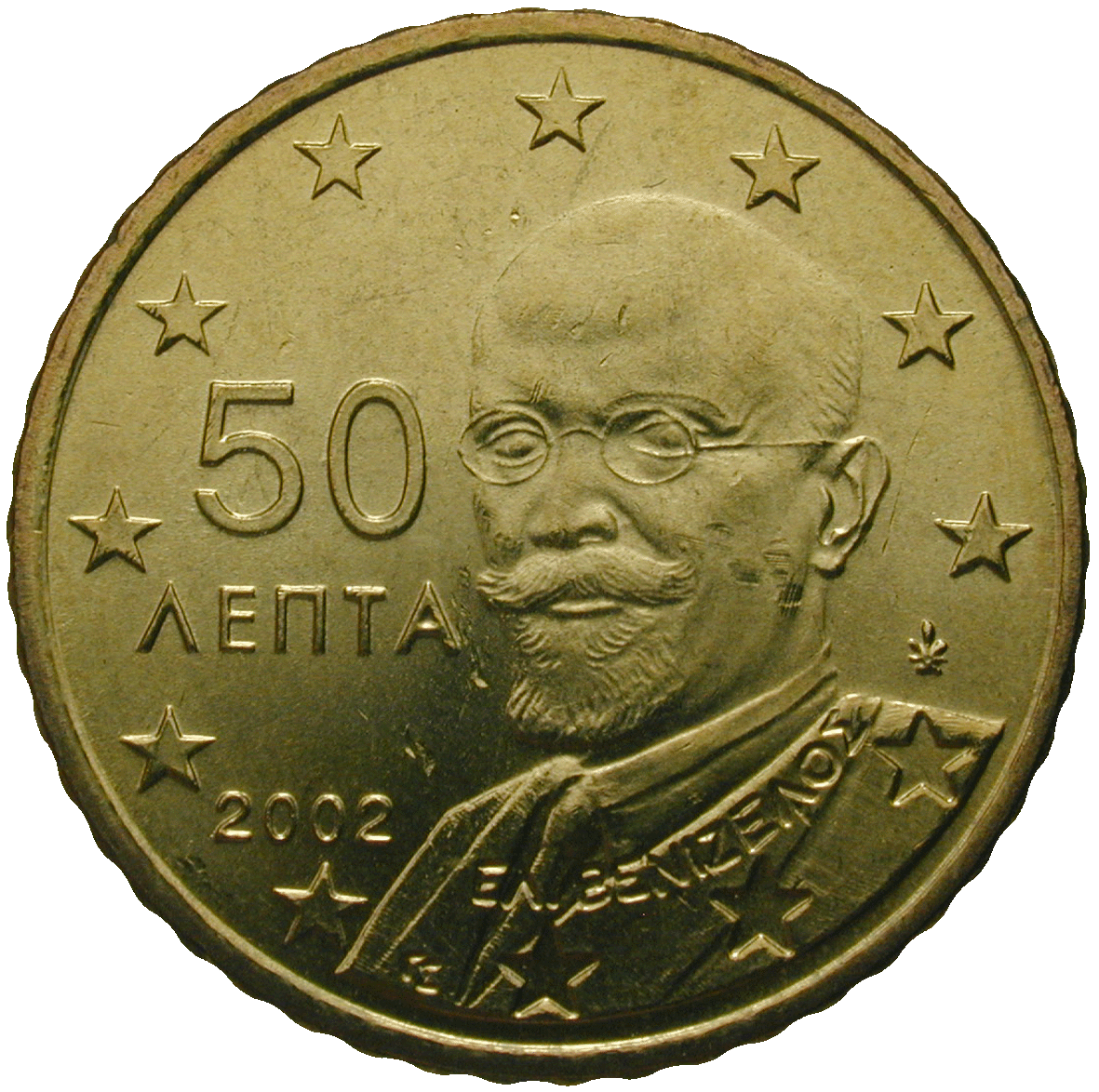 Republic of Greece, 50 Euro Cent 2002 (obverse)