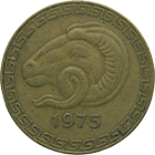 Republic of Algeria, 20 Centimes 1975 (obverse)