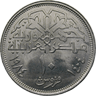 Republic of Egypt, 10 Qirsh 1404 AH (obverse)