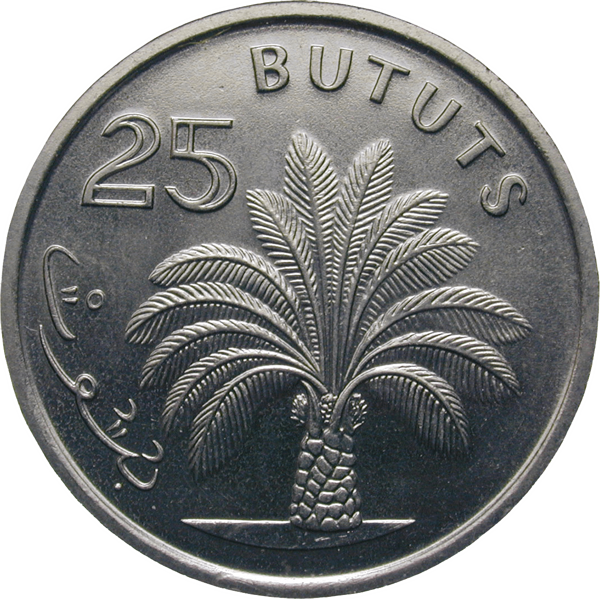 Republic of Gambia, 50 Bututs 1971 (reverse)