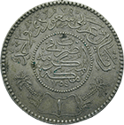 Kingdom of Saudi Arabia, Ibn Saud, Riyal 1354 AH (obverse)