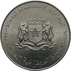 Republic of Somalia, 5 Shillings 1970 (obverse)
