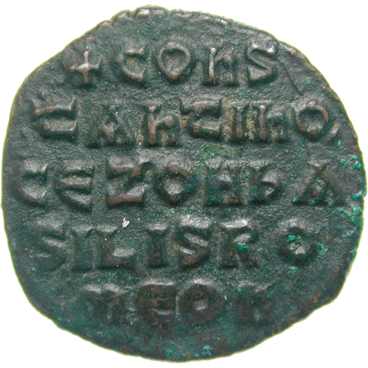 Byzantine Empire, Constantine VII and Zoe, Follis (reverse)