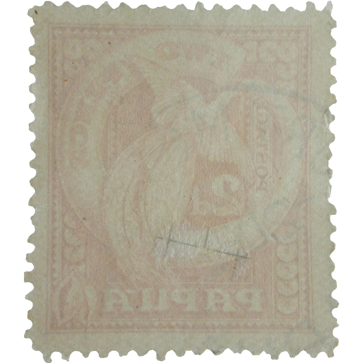 Indonesia, Papua, Post Stamp 2 Pence, 1952  T (reverse)