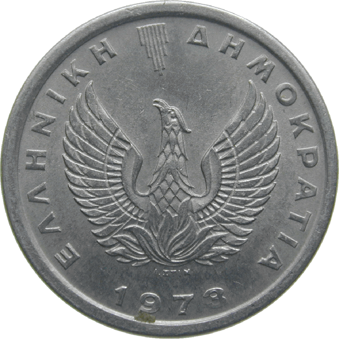 Republic of Greece, 10 Lepta 1973 (obverse)