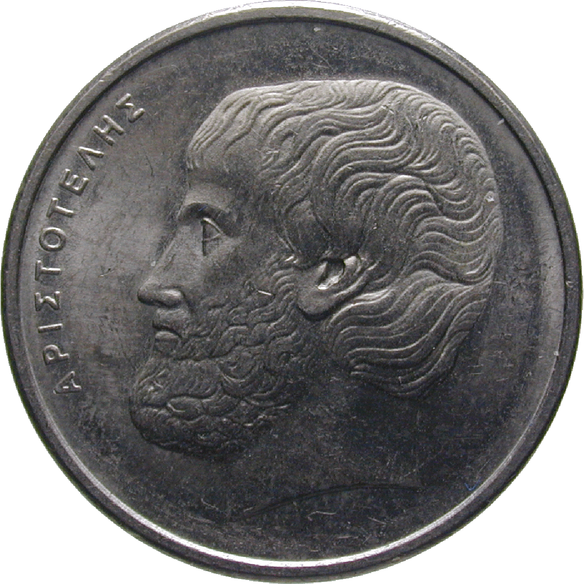 Republic of Greece, 5 Drachmai 1976 (reverse)