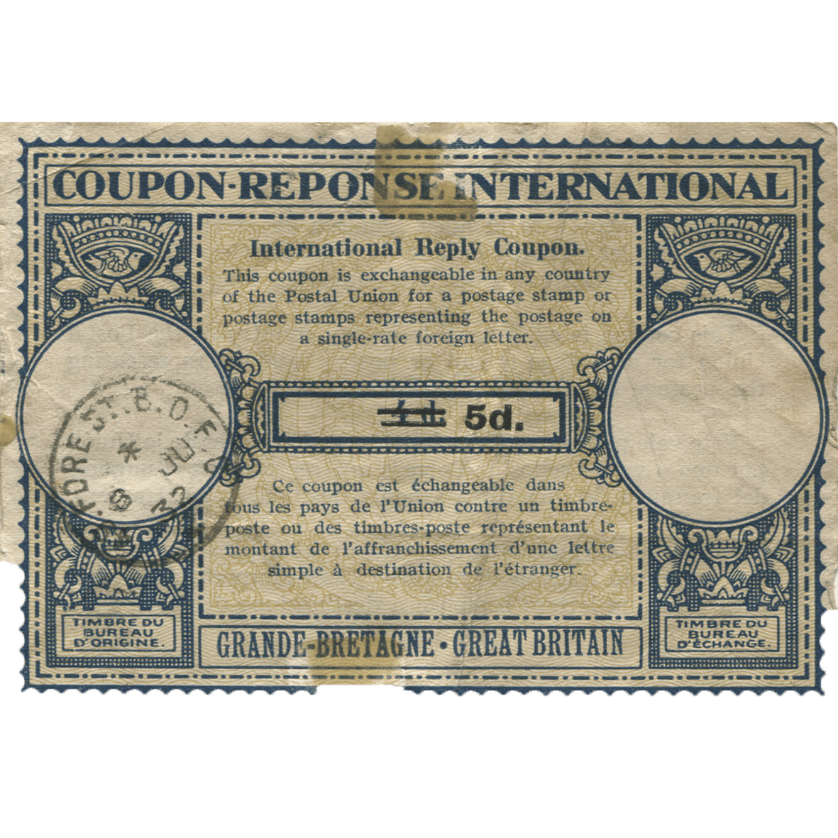 Postal Union, International Reply Coupon of 5 Pence (obverse)