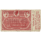 Swiss Federation, Alliance of Bourgeois Parties, Propaganda Bill 100.000 «Swiss Rubles» (obverse)