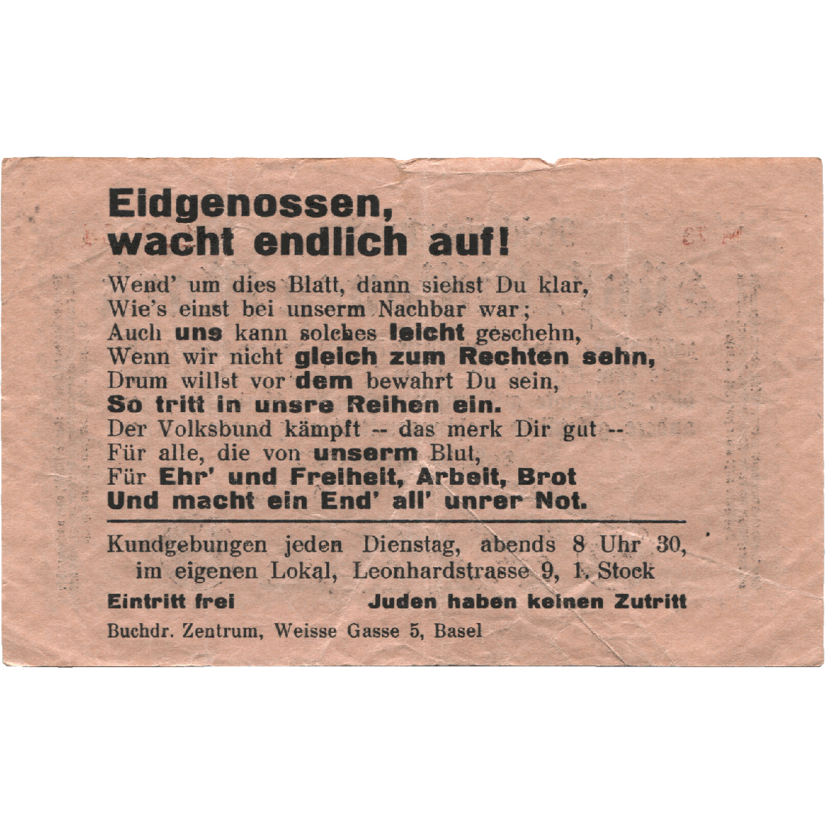 Swiss Federation, National Socialist Swiss Workers Party, Propaganda Bill «5 Million Mark» (reverse)