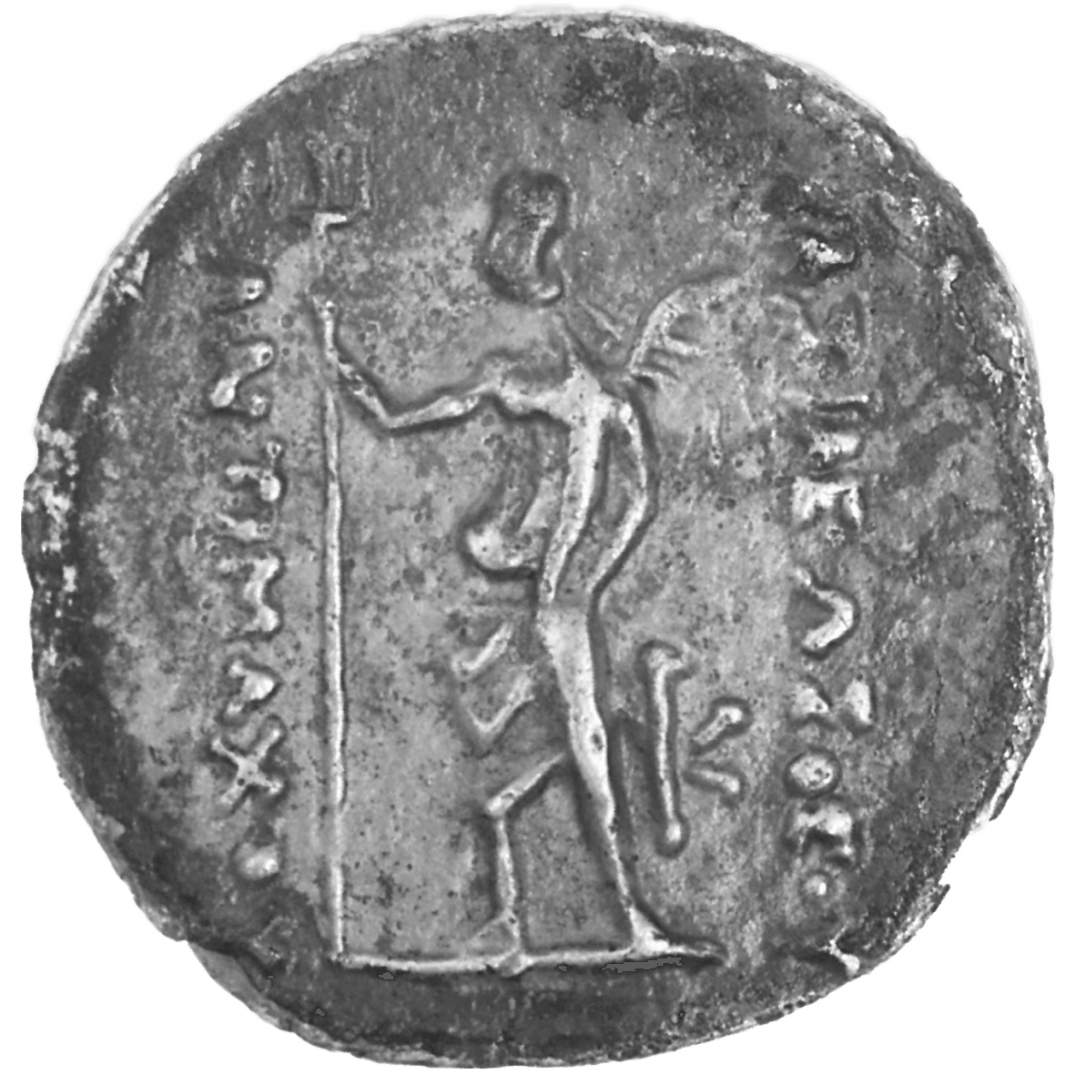 Graeco-Bactrian Kingdom, Antimachus I, Obol (reverse)