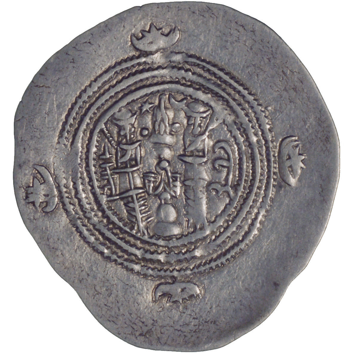 Arab-Sassanids, Drachm in the Name of Yazdegerd III, 31 AH (reverse)